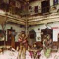 Carátula de 'El Patio',  (1975)