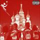 + info. de 'Desde Rusia con Amor',  (2012)