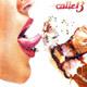 + info. de 'Calle 13', Calle 13 (2005)