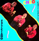 + info. de 'Como Tú lo Pediste', Cheo Feliciano (1988)