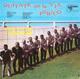 + info. de 'Quítate de la Vía, Perico', Ismael Rivera (1961)