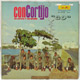 Carátula de ''Go' con Cortijo su Estilo y su Ritmo', Rafael Cortijo y su Combo (1964)