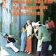+ info. de 'Carlos Suárez y su Sambarengue. Canta Mon Rivera', Mon Rivera y su Orquesta ()
