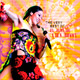 + info. de 'The Very Best of El Alma de Lila Downs', Martirio (2008)