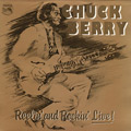 Carátula de 'Reelin' and Rockin' Live!', Chuck Berry (1984)